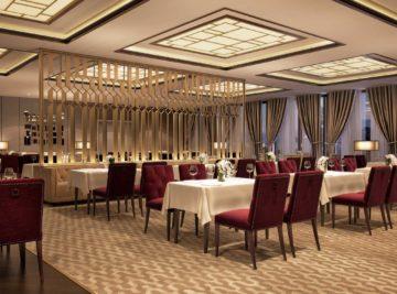 Hotel President restoran, Moskva, Rusija