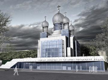 Ruski duhovni centar, Pariz, Francuska